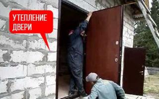 Как утепляют входную дверь в частном доме