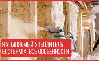 """Напыляемый утеплитель бренда Ecotermix — все особенности в одном """"флаконе"""""""