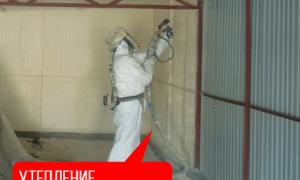 Утепление металлического гаража: зачем, как и чем