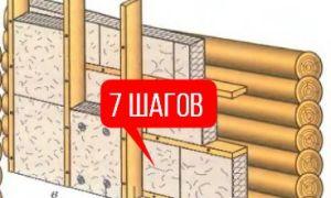 Как утеплять деревянный дом снаружи в 7 шагов