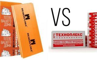 Чем лучше утеплять: техноплексом или пеноплексом