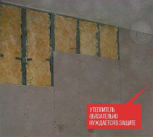 Сверху можно закрыть утеплитель гипсокартоном или панелями