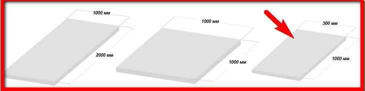 пенополистирол размеры листа