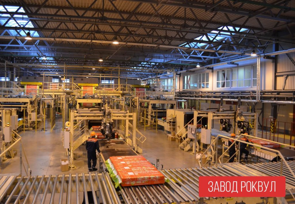 Завод роквул