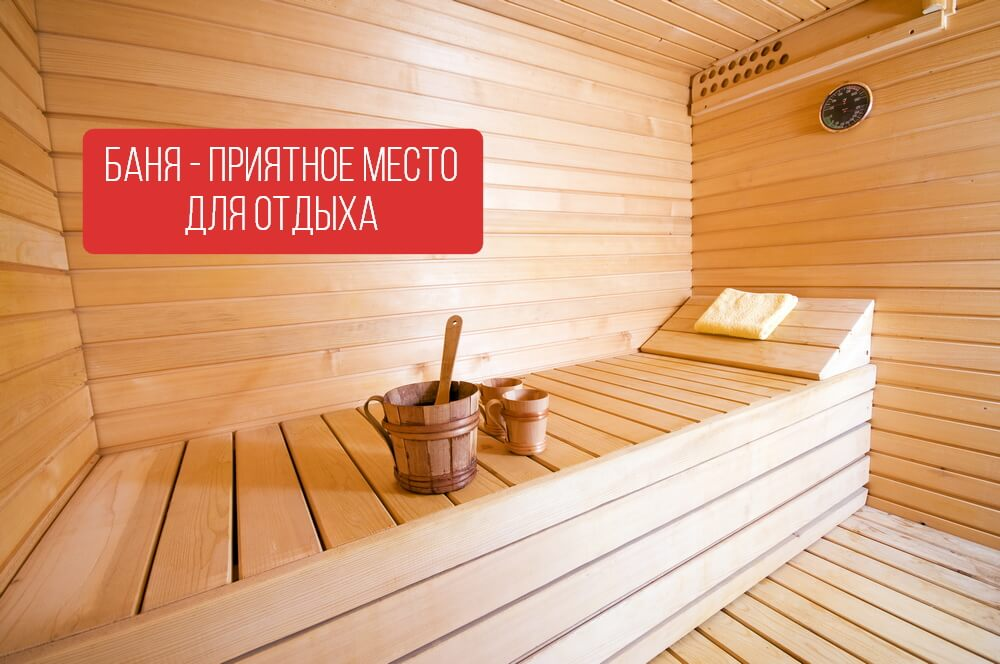 Утепление стен бани изнутри своими руками видео 8