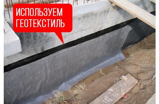 геотекстиль для ундамента