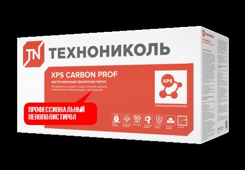 xps carbon prof