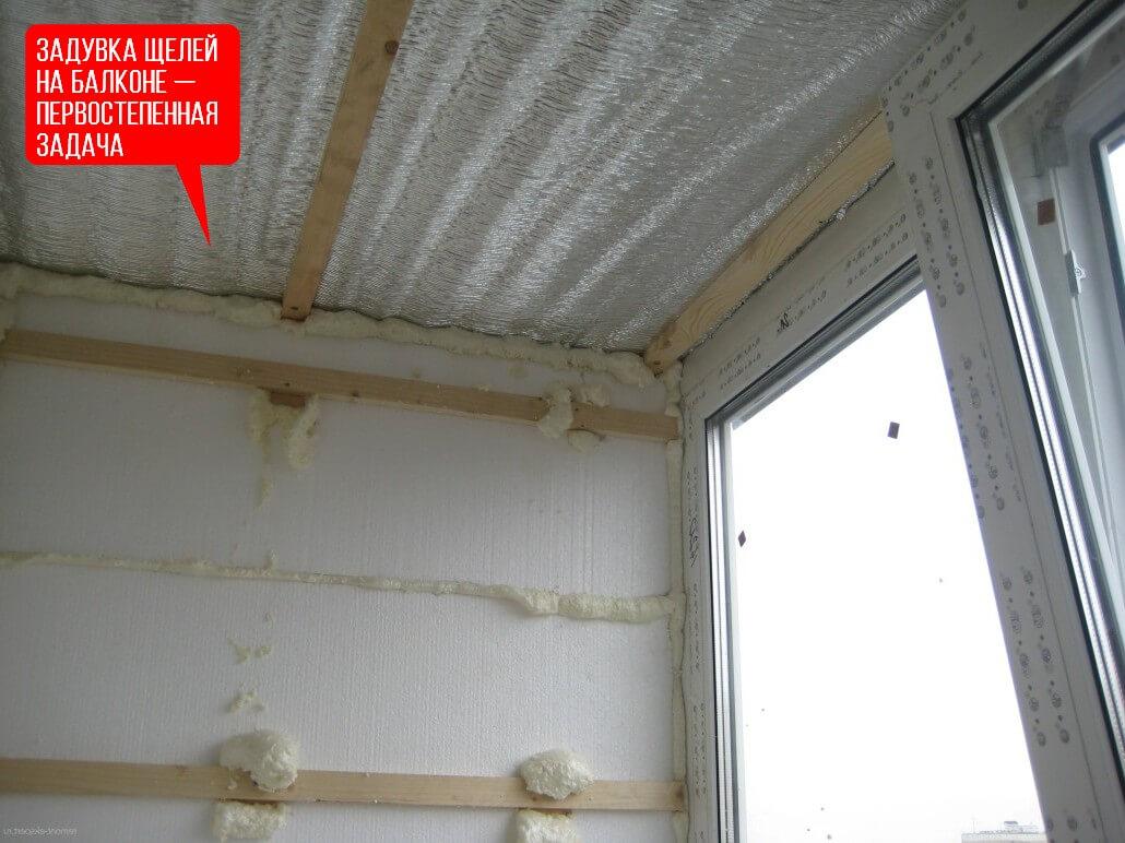пенополистирол для утепления балкона