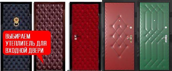 0-двери