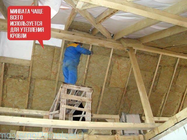 минвата между стропилами — надежный утеплитель для крыши