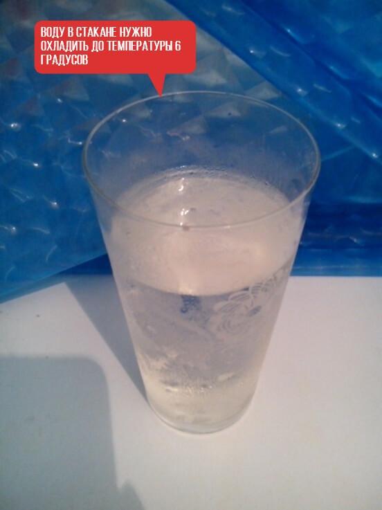 измерения влажности с помощью стакана