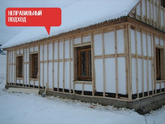 утепление пенопластом по снегу