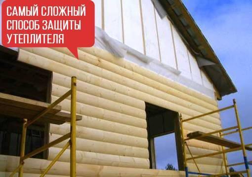 вентфасад дом из пеноблоков
