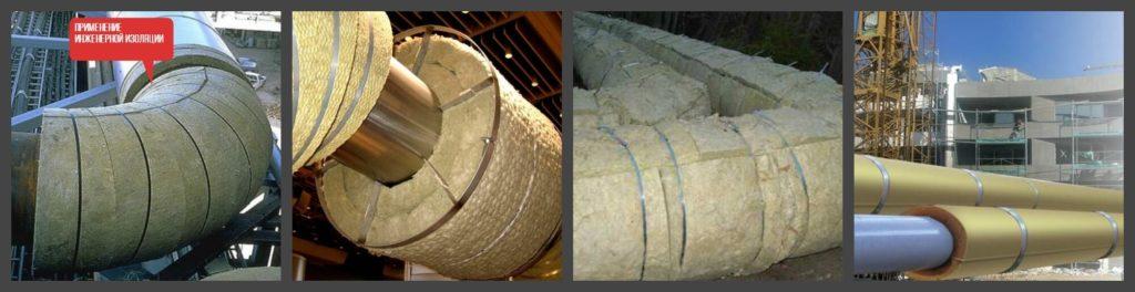 2 инженерная изоляция из базальта