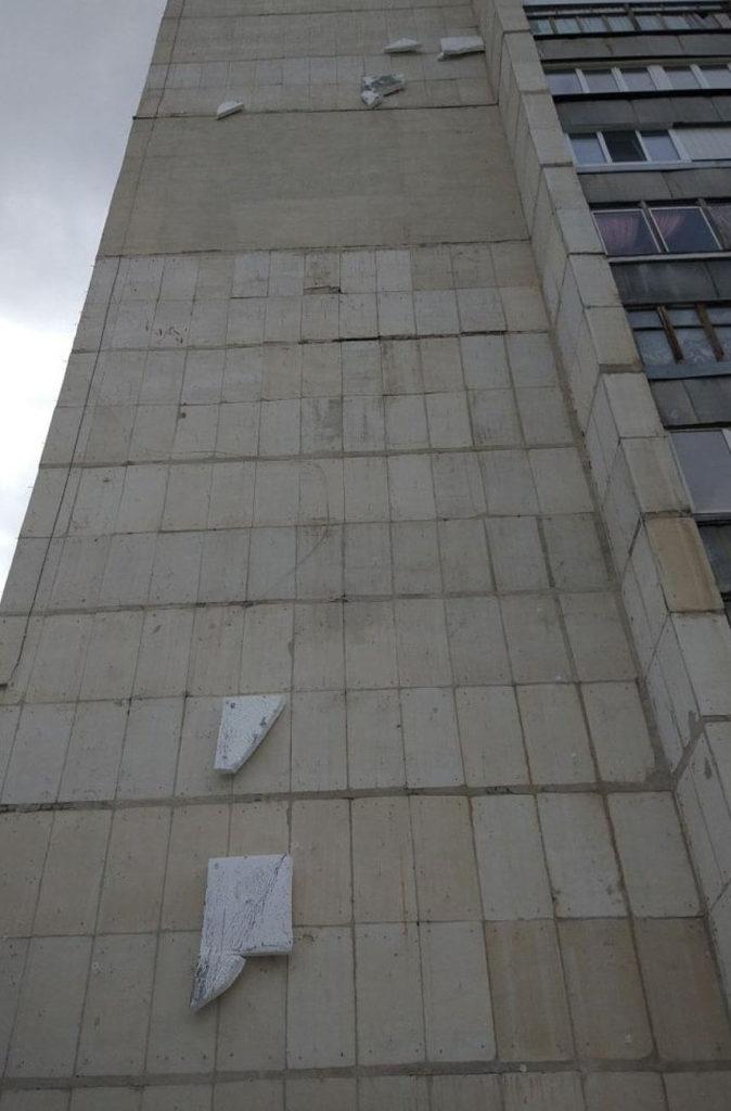 Многоэтажка с которой у Уфе упал утеплитель