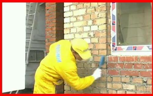 Подготовка стен у утеплению