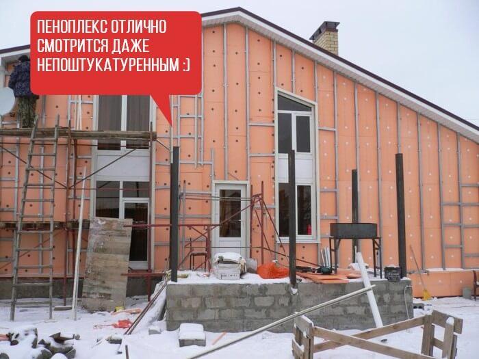 деревянный дом пеноплексом