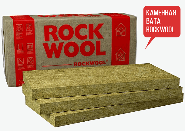 Каменная вата Rockwool
