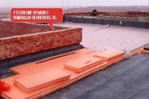 Утепление крыши с помощью Пеноплекс 45