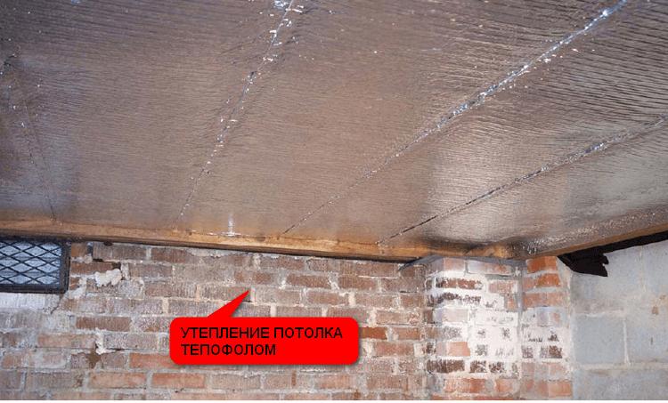 Утепление потолка тепофолом