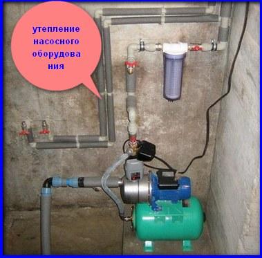 утепление насосного оборудования теплоизоляцией