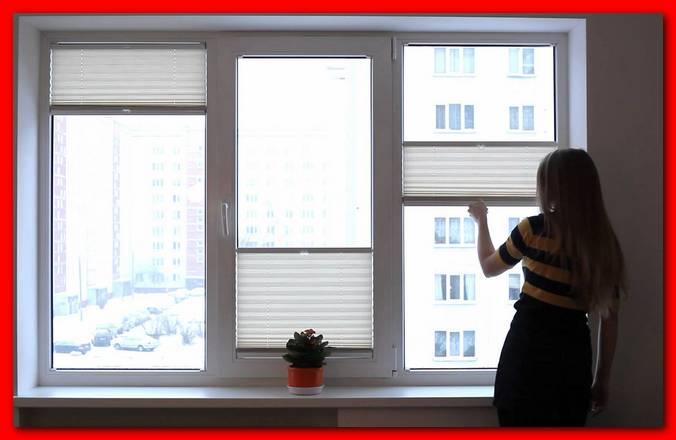 Открывать шторы и жалюзи