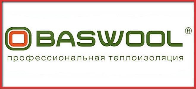 Басвул