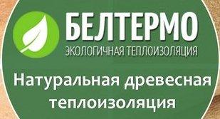Белтермо утеплитель. Лого