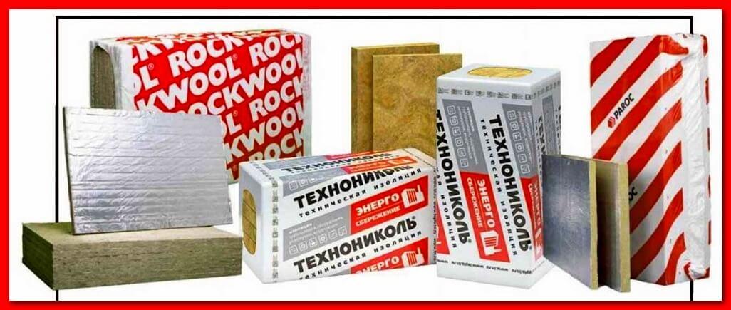 Теплоизоляционные материалы для камина