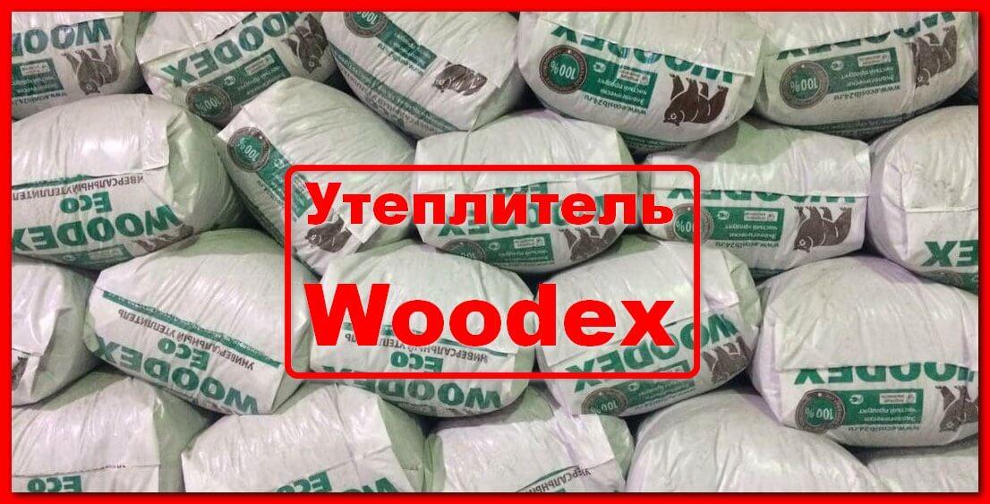 Утеплитель woodex
