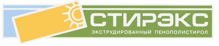 Стирекс утеплитель. Лого