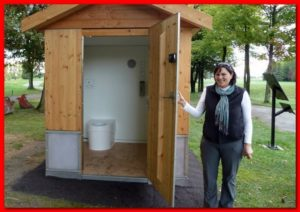 Теплый туалет на улице