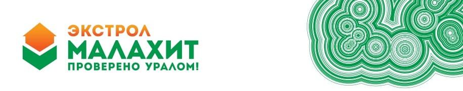 Утеплитель Малахит. Лого