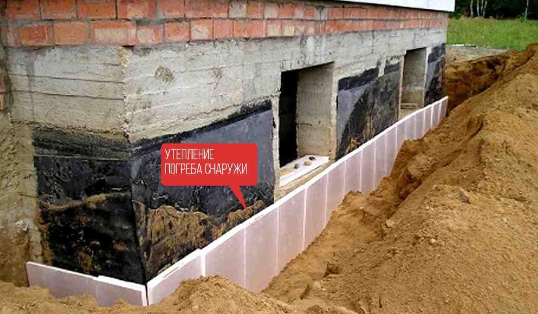 Утепление погреба снаружи