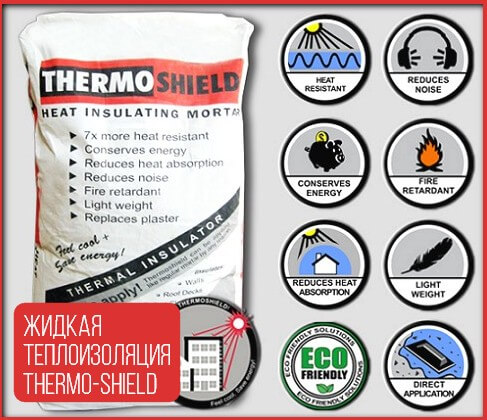 Жидкая теплоизоляция Thermo-Shield