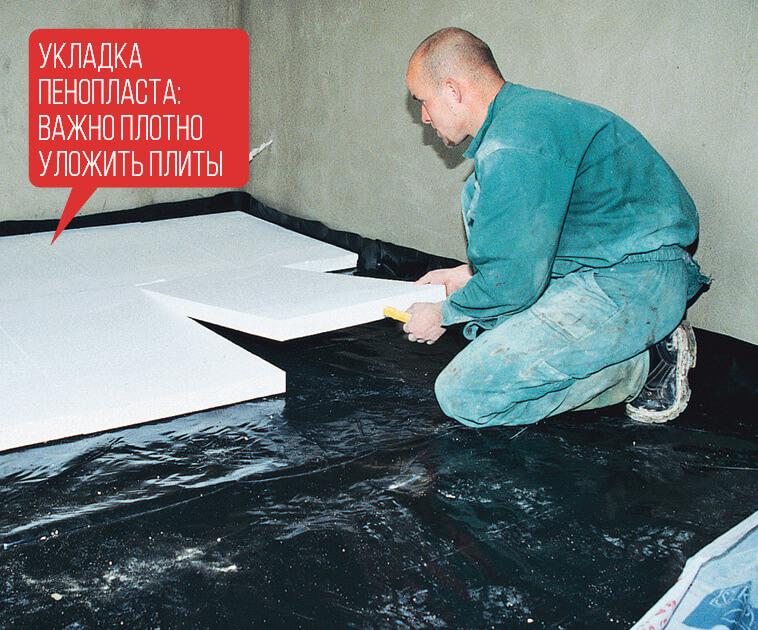 Укладка пенопласта важно плотно уложить плиты