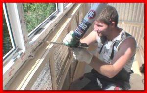 Теплоизоляция балконного профиля