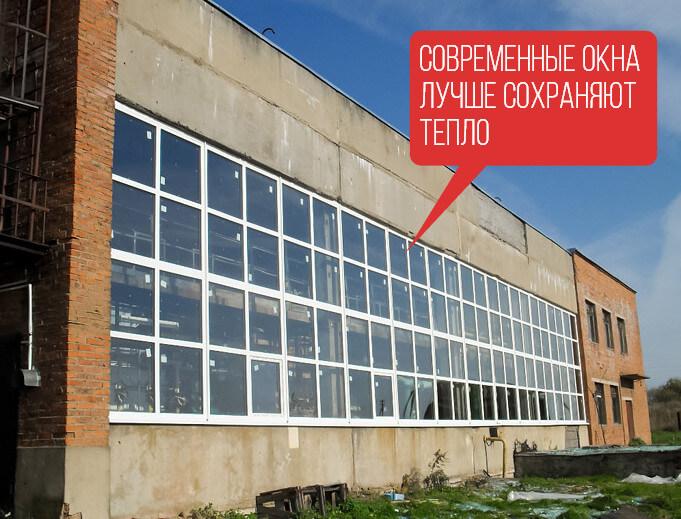 Современные окна лучше сохраняют тепло
