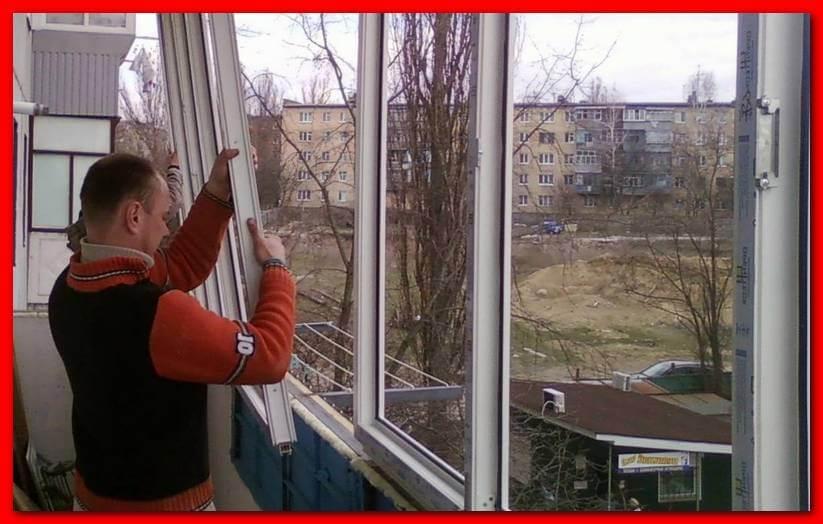 Замена холодного фасадного остекления