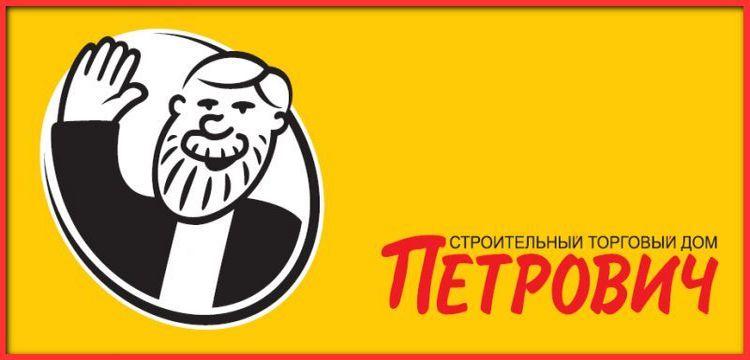 теплоизоляция Петрович
